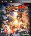 Street Fighter X Tekken Box Art