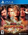 Fire Pro Wrestling World PS4 Box Art
