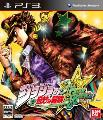 JoJo's Bizarre Adventure: All Star Battle cover art